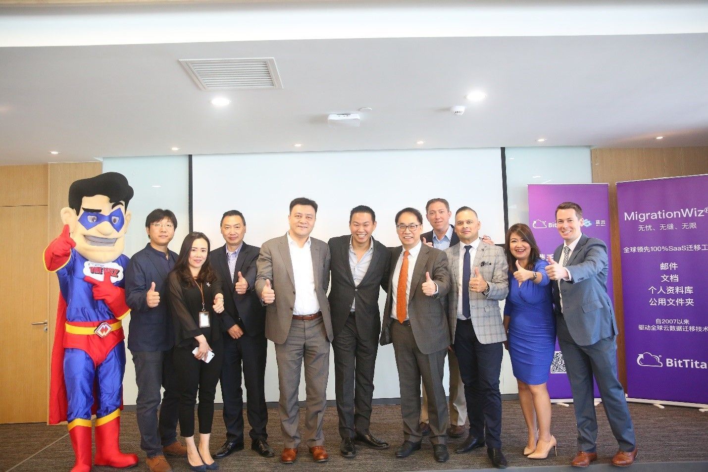 BitTitan and 21Vianet Blue Cloud Expand Partnership to Meet Office 365 Growth in China